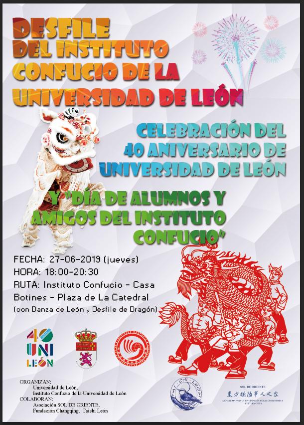 Desfile del Dragón y Danza del León